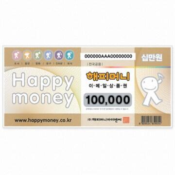해피머니아이엔씨 [핀번호] 해피머니 온라인 상품권(10만원)