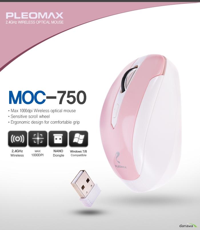 PLEOMAX MOC-650 메인