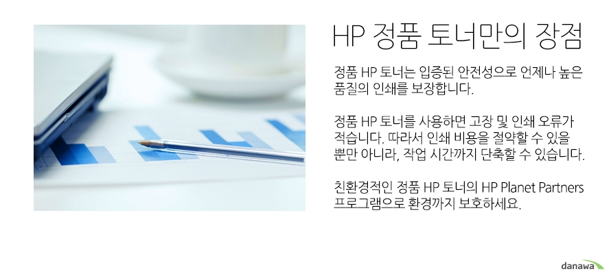 HP 정품 655A (CF452A) 노랑
