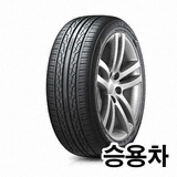 한국타이어  벤투스 V2 콘셉2 H457 205/55R16