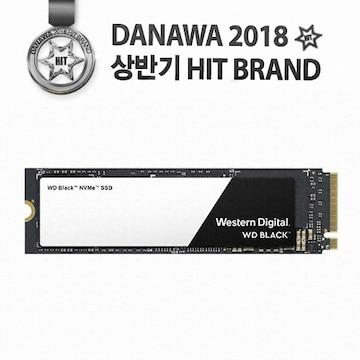 WD Black 3D M.2 2280(250GB)