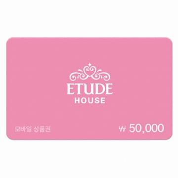 에뛰드하우스 모바일 상품권(5만원)