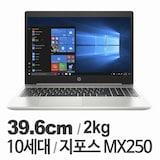 HP 프로북 450 G7-9KU87PA  (SSD 512GB)