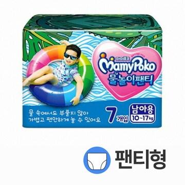 마미포코 물놀이 팬티 5단계(특대형) 남 7매(1팩 (7매))