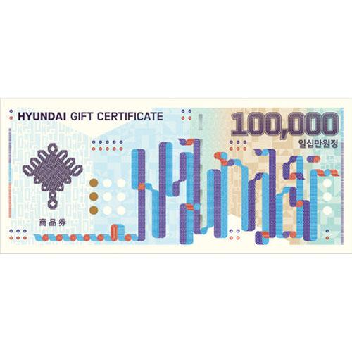 현대백화점 [모바일] 지류상품권 교환권(10만원)
