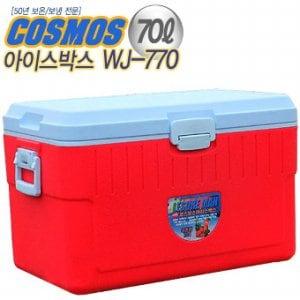 코스모스  아이스박스 70L