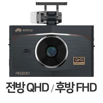 한라홀딩스 만도 오토비 AQ200 2채널 (32GB, 무료장착)_이미지