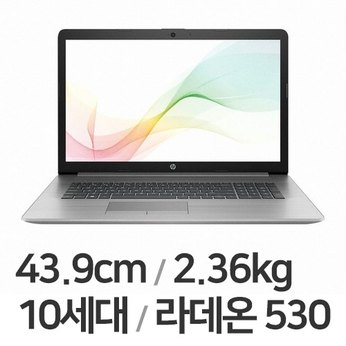 HP 470 G7-9VE53PA 32GB램 (SSD 500GB + 1TB)