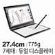레노버  YOGA BOOK C930 ZA3S0079KR (SSD 128GB)_이미지