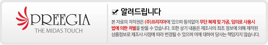 QUBE KOREA MOTV M2708LED Ultra Zero 엣지 HDMI