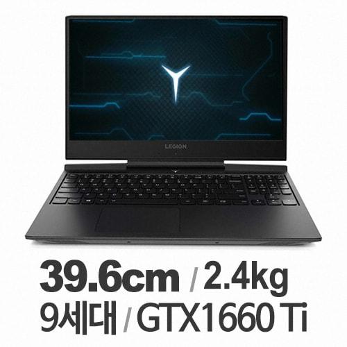 레노버 LEGION Y545-15 i7 (SSD 256GB + 1TB)_이미지
