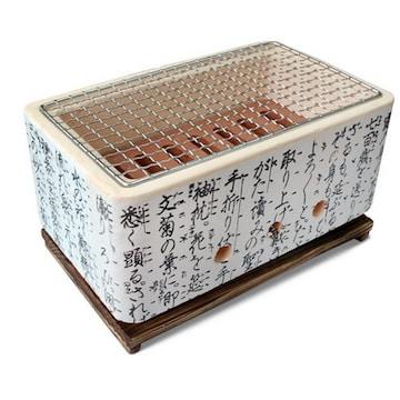 캠핑스토리 미니 화로세트 일본식
