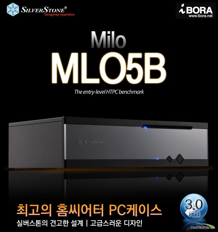 SILVERSTONE Milo ML05B iBORA 제품 메인 이미지