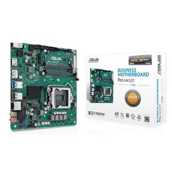 ASUS Pro H410T/CSM 아이보라