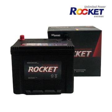 세방전지 로케트 GB40R (폐배터리 반납)
