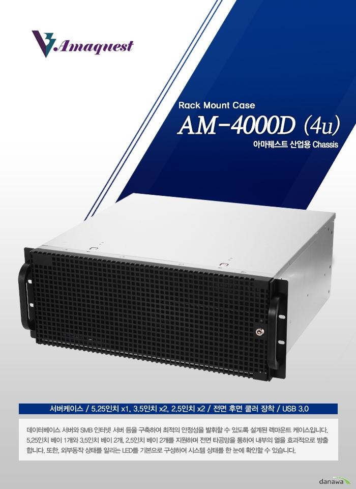 AMAQUEST AM-4000D