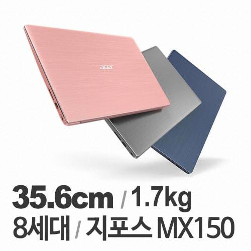 ACER Swift3 SF314-52G-MX150 (SSD 128GB)_이미지