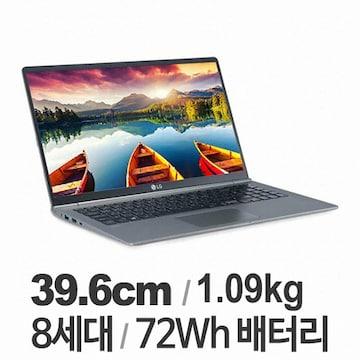 [쿠폰할인] LG전자 2019 그램 15ZD990-VX5BK