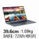 LG전자 2019 그램 15ZD990-VX5BK (기본)_이미지