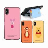 트라이코지 아이폰7 플러스 디즈니푸 행복 카드 범퍼 케이스