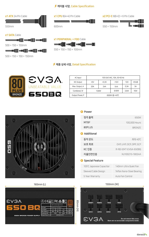 EVGA 650 BQ 80PLUS BRONZE