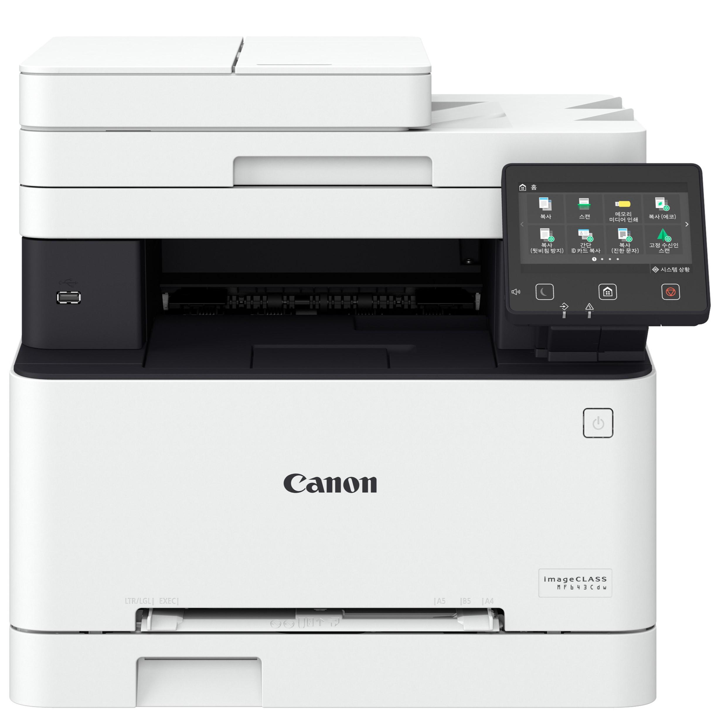 Canon MF643Cdw(기본토너)