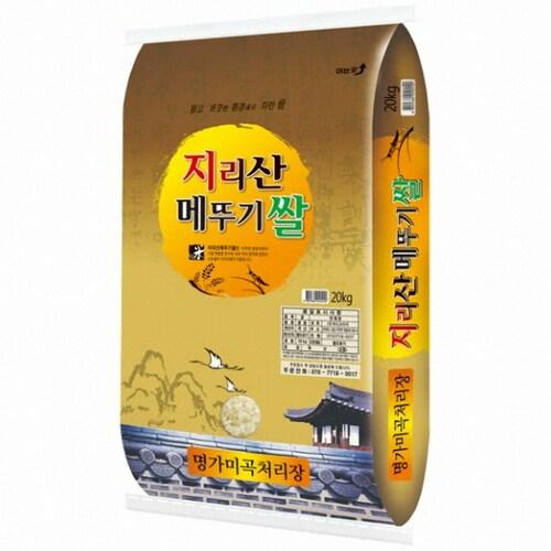 명가미곡처리장 지리산 메뚜기쌀 20kg (19년 햅쌀) (1개)_이미지