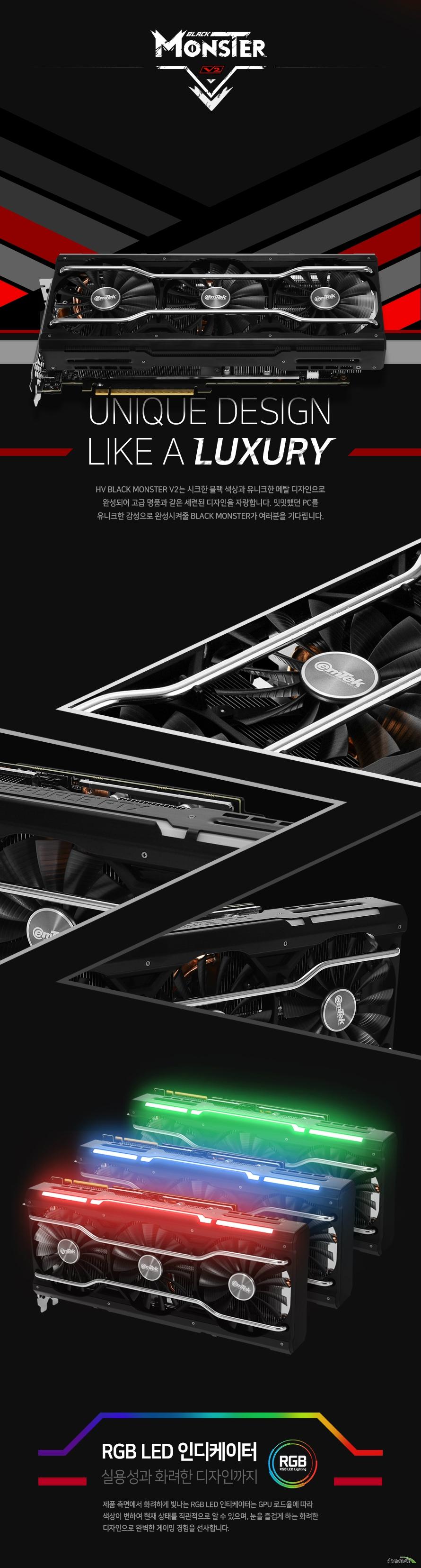 이엠텍 HV 지포스 RTX 2080 SUPER BLACK MONSTER V2 D6 8GB