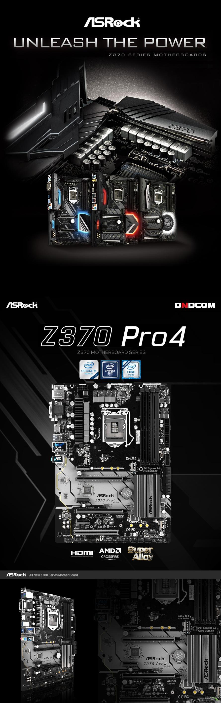 unleash the power ASRock z370 pro4 디앤디컴