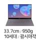 삼성전자 갤럭시북S NT767XCM-K38 (256GB)_이미지