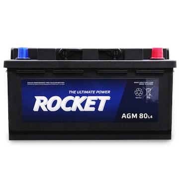 세방전지 로케트 AGM80 L4 (폐배터리 반납)_이미지