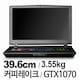 한성컴퓨터  EX58 BossMonster Lv.87 7K70 (SSD 250GB + 1TB)_이미지