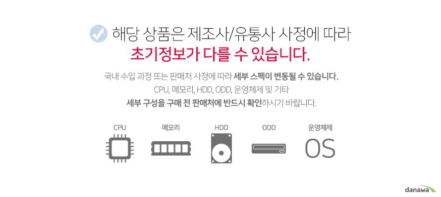 레노버 아이디어패드 Slim5-14IIL 81YH000RKR (SSD 256GB)    향상된 작업 성능  인텔 10세대 i5-1035G1  더 빠른 작업 환경  DDR4 RAM & M.2 NVMe SSD  밝고 깨끗한 디스플레이  300nit 화면 밝기  뛰어난 휴대성  1.4kg 초경량 노트북  어느 각도에서나 선명한 화면  IPS 광시야각 디스플레이  더 넓어진 화면 크기  슈퍼 슬림형 베젤     10th 아이스레이크  인텔® 코어™ i5-1035G1 프로세서  10나노 공정으로 더욱 얇고 가벼운 노트북을 경험해보세요. 최신 AI 기술과 내장 그래픽 성능이 크게 발전되어 원활한 환경을 제공합니다. 캐주얼 게이밍과 고효율성의 업무에 적합한 프로세서로 이미지 작업에서의 향상된 성능을 보여주며 쾌적한 환경과 뛰어난 전력 효율성으로 언제 어디서나 장시간 사용할 수 있습니다.   메모리  8GB DDR4 RAM  그래픽 편집부터, 게이밍에 적합한 용량으로 일반 문서 작업, 게이밍까지 빠르게 시스템을 구동하고 막힘없이 원활하게 작업할 수 있습니다.    초고속 저장장치  256GB M.2 NVMe SSD  M.2의 전송 방식보다 빠른 데이터 처리 능력과 속도 향상으로 쾌적하고 편리하게 작업할 수 있습니다. 또한 넉넉한 256GB 용량으로 걱정 없이 원활하게 작업할 수 있습니다.   FHD IPS 광시야각 디스플레이  FHD (1920x1080) 디스플레이와 IPS 광시야각 패널 탑재로 넓은 시야각과 깨끗하고 풍부한 화질을 감상할 수 있습니다.   250nit 슈퍼브라이트 디스플레이  최대 밝기 250nit의 디스플레이로 밝은 야외에서도 명확하게 표현되는 화면으로 원활한 작업이 가능합니다.   슈퍼 슬림형 베젤  더 넓은 화면과 몰입도를 위한 초슬림 베젤을 채택하여 세련된 디자인과  활용도를 더욱 높였습니다.   눈부심 방지 패널  외부의 빛이 LCD에 반사 되어 눈부심과 함께 눈의 피로를 감소시키기 위해 코팅을 통하여 빛 반사율을 줄인 패널입니다.   키보드 백라이트   키 캡이나 그 주변에 빛이 들어오는 기능으로 야간에 어두운 곳에서 사용하기에 좋습니다. 특히 각 키마다 원하는 색을 자유자재로 조절할 수 있는 키보드도 있어 게임, 업무시에 자주 사용하는 키를 강조할 수 있습니다.    휴대성  부담없는 사이즈  19.1mm의 얇은 두께와 1.4kg의 무게로, 언제 어디서나 부담없이 휴대할 수 있습니다.   사운드  최적의 오디오 사운드  전문적인 수준의 정밀한 오디오, 왜곡 없이 더 큰 사운드를 제공하는 설계로 몰입감 있는 생생하고 실감나는 사운드를 경험할 수 있습니다.    전원 노트북에 전원을 연결하는 포트입니다.  HDMI  노트북을 모니터나 TV, 프로젝터에 연결하여 멀티 모니터로 사용하거나, 고해상도 영상을 더  큰화면으로 감상할 수 있습니다.  USB 3.0 Type-A 노트북에 마우스, USB 저장장치, 또는 USB포트를 사용하는 모든 제품들을 연결하여 편리하게 사용할 수 있습니다.  AUDIO & MIC Combo 하나의 포트로 오디오 입, 출력이 가능한 포트로 이어폰을 연결하여 음악을 듣거나 헤드셋을 연결하여 화상 통화를 할 수 있습니다.  SD Card 주로 사진 작업이나, 영상 작업 시 카메라로 촬영된 데이터를 옮길 수 있는 슬롯으로 카메라의 메모리 카드를 슬롯에 장착하여 데이터를 편리하게 전송할 수 있습니다. USB 3.0 Type-C  기존 USB 포트와는 다르게 정해진 연결 방향이 없는 포트로 위, 아래 구분이 없어 어느 방향으로 연결해도 사용할 수 있습니다.    상품 상세 스펙   제조회사 레노버 등록년월 2020년 04월  화면 크기 35.56cm(14인치) CPU 제조사 인텔  CPU 종류 코어i5-10세대 CPU 코드명 아이스레이크  CPU 넘버 i5-1035G1 1.0GHz(3.6GHz) 코어 형태 쿼드코어   화면 비율 와이드 16:9 해상도 1920x1080(FHD)  화면 밝기 300nit  광시야각(IPS)  눈부심방지  슈퍼브라이트  슬림형 베젤     메모리 타입 DDR