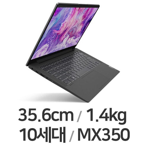 레노버 아이디어패드 Slim5-14IIL 81YH000RKR (SSD 256GB)_이미지