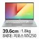ASUS 비보북 S531FL-BQ257 (SSD 512GB)_이미지