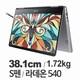 삼성전자 2017 노트북9 Pen NT940X5M-X78S (기본)_이미지