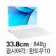 삼성전자 노트북9 metal NT900X3M-K58WS (기본)_이미지