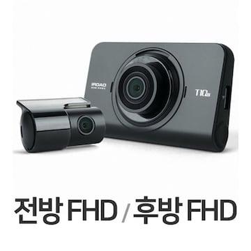 재원씨앤씨 아이로드 T10 시즌2 2채널(32GB, 무료장착)