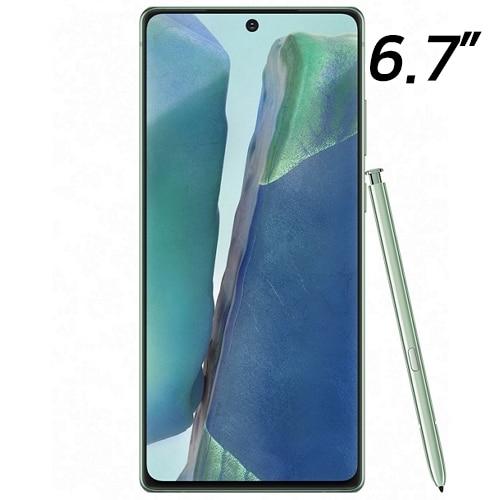 갤럭시노트20 5G 256GB (기기변경, 선택약정)