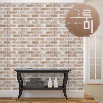 현대시트 그루미 접착식 단열벽지 10m (0.55cm)