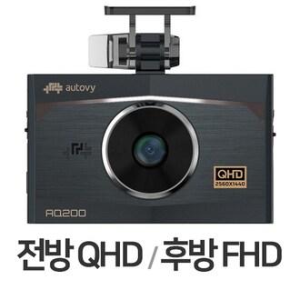 한라홀딩스 만도 오토비 AQ200 2채널 (64GB, 무료장착)_이미지
