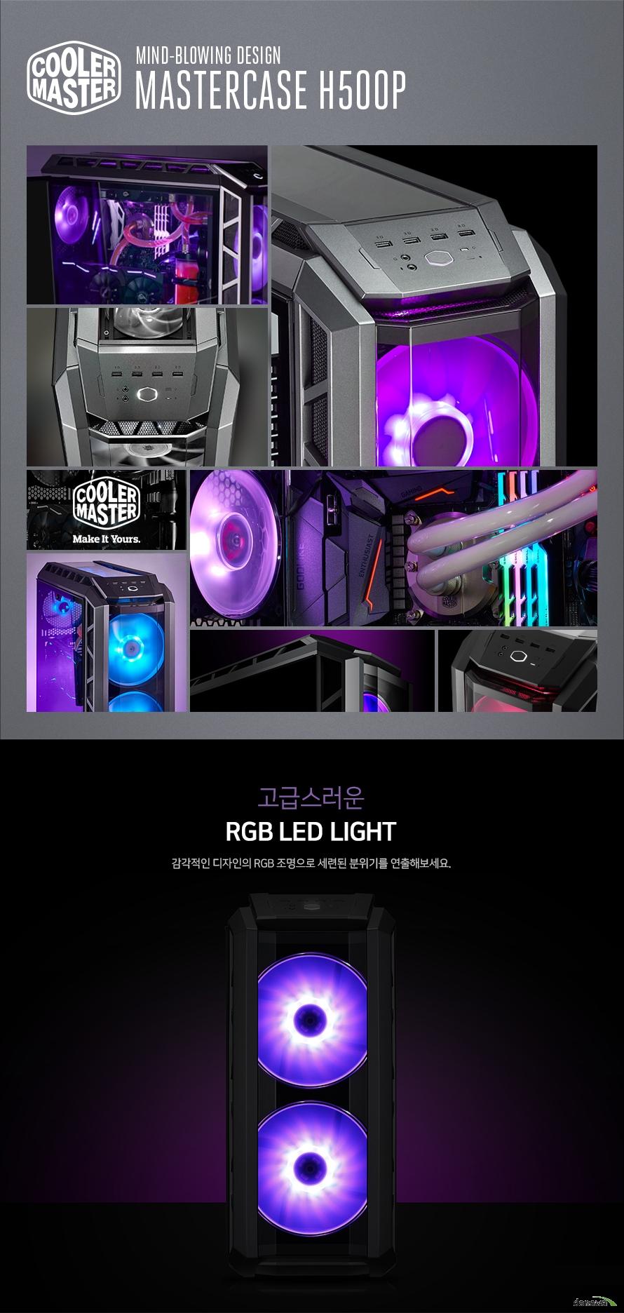 고급스러운RGB LED LIGHT감각적인 디자인의 RGB 조명으로 세련된 분위기를 연출해보세요.