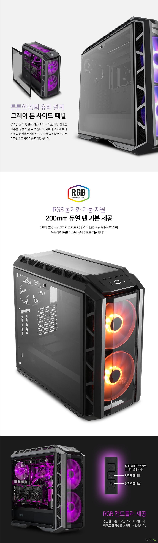 RGB 동기화 기능 지원200mm 듀얼 팬 기본 제공전면에 200mm 크기의 고휘도 RGB 컬러 LED 쿨링 팬을 설치하여독보적인 RGB 커스텀 튜닝 빌드를 제공합니다.RGB LED 팬 전용1 to 3 스플리터 케이블 제공케이스 외부와 내부 부품들의 컬러를 동기화하여 하나의 조명처럼 일체화할 수 있습니다.동기화된 컬러로 주변 환경에 어울리도록 서로 매칭 시켜보세요.RGB 기능을 사용하려면 추가 컨트롤러 또는 RGB 호환 메인보드가 필요합니다.