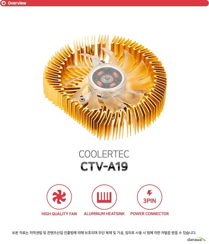 COOLERTEC  CTV-A19