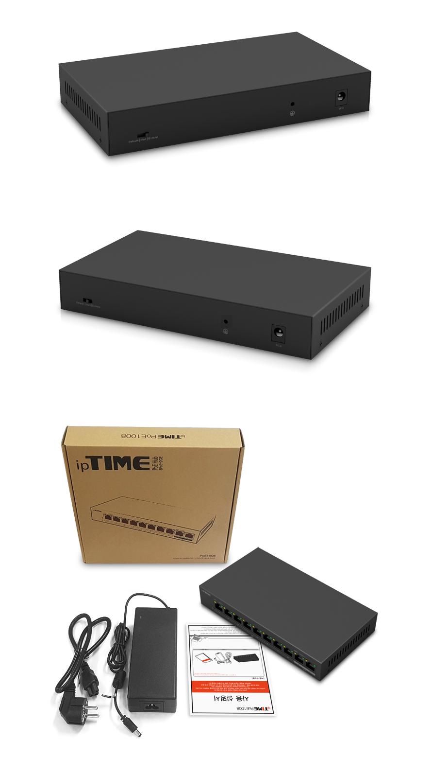 EFM ipTIME PoE1008 스위치허브