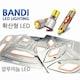 반디  LED 면발광 실내등 풀세트 뉴쏘렌토R 썬루프형(모든연식)_이미지