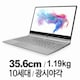 MSI 모던시리즈 모던14 A10M-i7 파워팩 프로 (SSD 512GB)_이미지