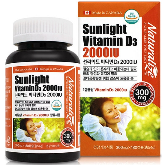 네추럴라이즈 선라이트 비타민D3 2000IU 180캡슐(1개)