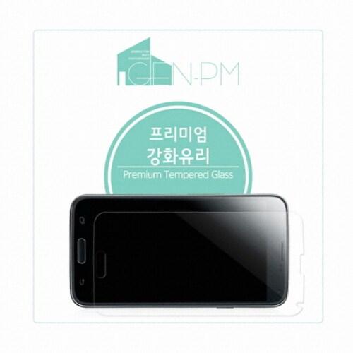 젠피엠 갤럭시A51 2020 강화유리 보호필름 (액정 1매)_이미지