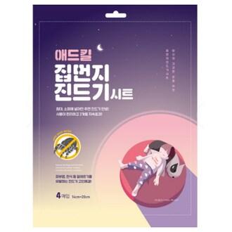 월드켐 애드킬 집먼지 진드기시트 4개입 (1개)_이미지